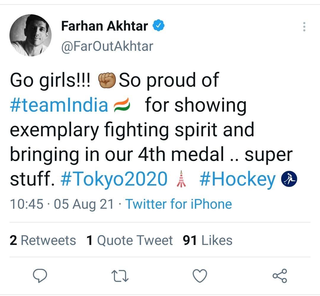 Farhan Akhtar mistakenly cheers for Indian Women's Hockey Team!