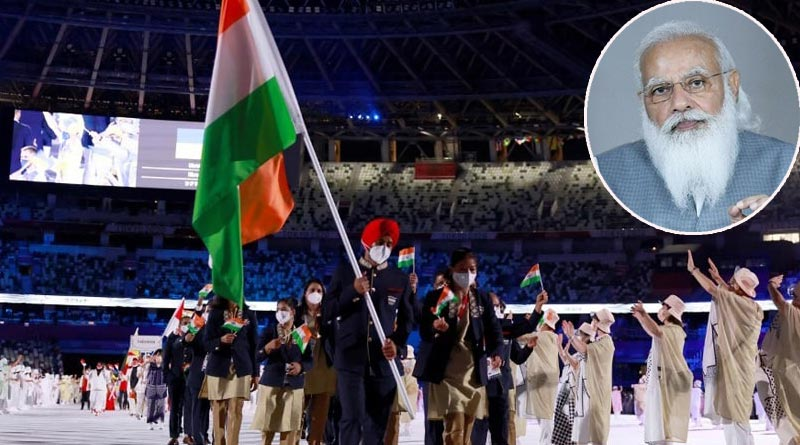 Prime Minister Narendra Modi will invite the Olympics contingent to Red Fort as special guests | Sangbad Pratidin