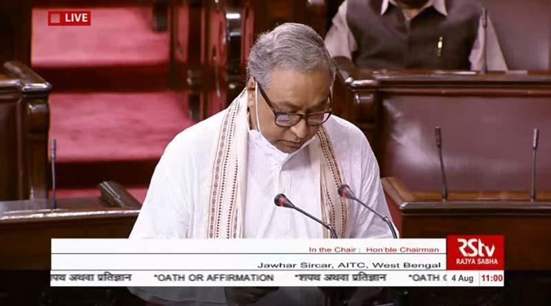 TMC's Jawhar Sircar takes oath in bengali language as Rajya Sabha MP | Sangbad Pratidin