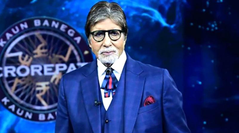 Tie-Bow of Amitabh Bachchan at Kaun Banega Crorepati 13 set is trending on Fashion World | Sangbad Pratidin