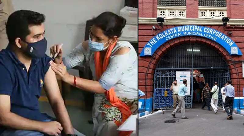 Kolkata Municipal Corporation again change the schedule of covid vaccination । Sangbad Pratidin