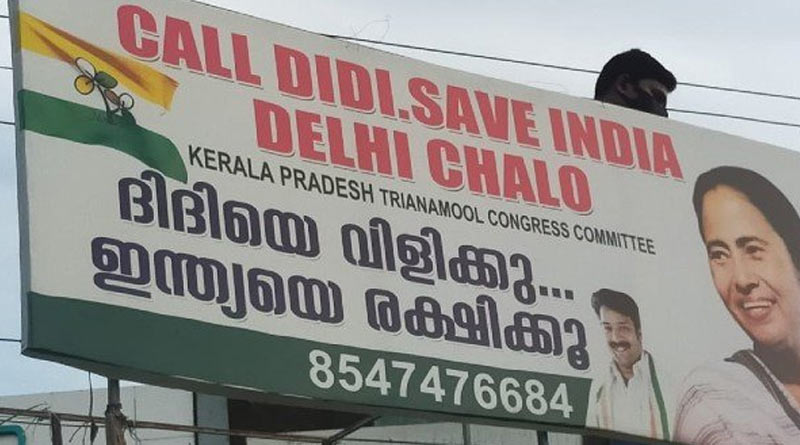 'Call Didi, save India', new hording seen at Ernakulam, Kerala in support of Mamata Banerjee | Sangbad Pratidin