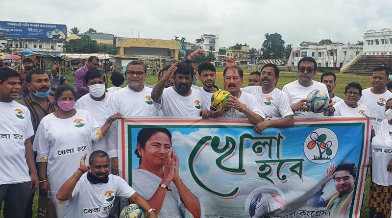 Khela Hobe Diwas: TMC MPs celebrate this special day by playing football match in Agartala's Swami Vivekananda Maidan | Sangbad Pratidin