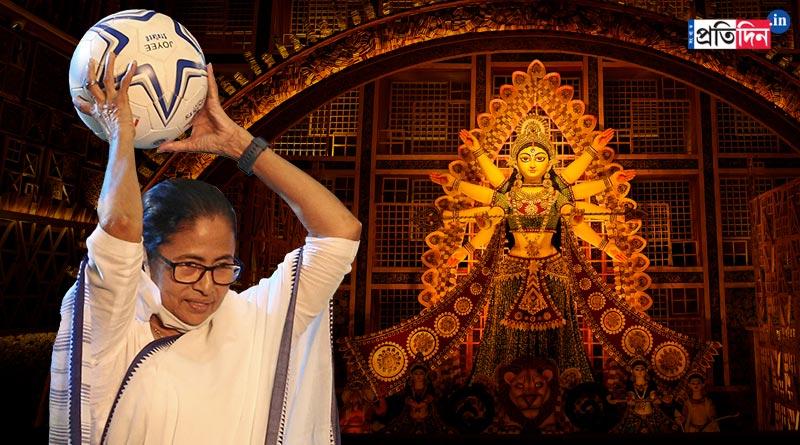 'Khela Hobe' theme in Durga Puja near CM Mamata Banerjee's residence | Sangbad Pratidin