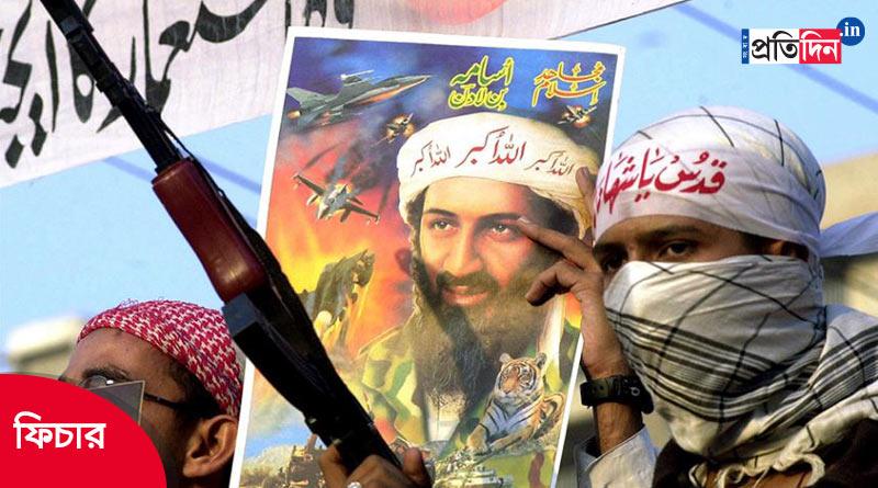 New fears of al-Qaeda resurgence after Taliban's return to power in Afghanistan। Sangbad Pratidin
