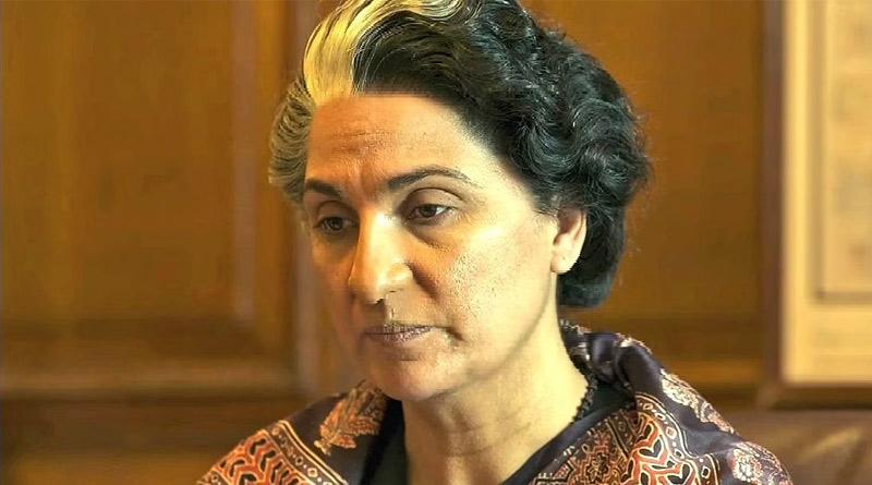 Lara Dutta unrecognisable as Indira Gandhi in BellBottom trailer | Sangbad Pratidin