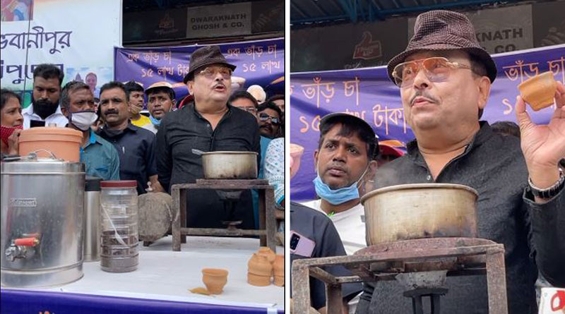 TMC MLA Madan Mitra sells one cup tea in 15 Lacs to protest against price hike in Bhawanipore | Sangbad Pratidin