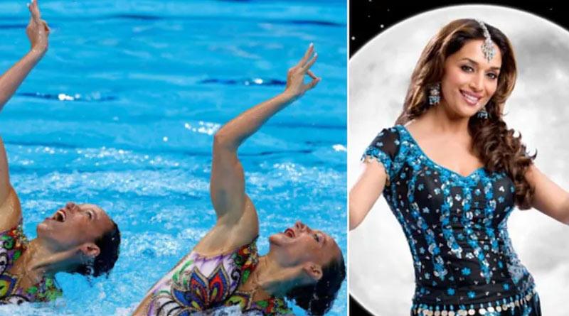 Tokyo Olympics: Israeli Swimmers Perform on Aaja Nachle | Sangbad Pratidin
