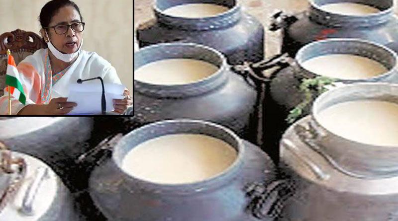 CM Mamata Banerjee announces 'Bangla Dairy' to produce state's own milk products | Sangbad Pratidin