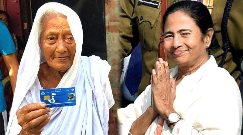 Elderly Woman of Kalna thanked CM Mamata Banerjee for Swasthya Sathi card | Sangbad Pratidin