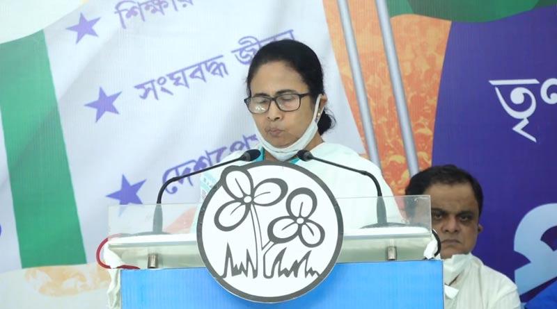 TMCP Foundation Day: Mamata Banerjee slams BJP rising the issue of vindictive politics | Sangbad Pratidin