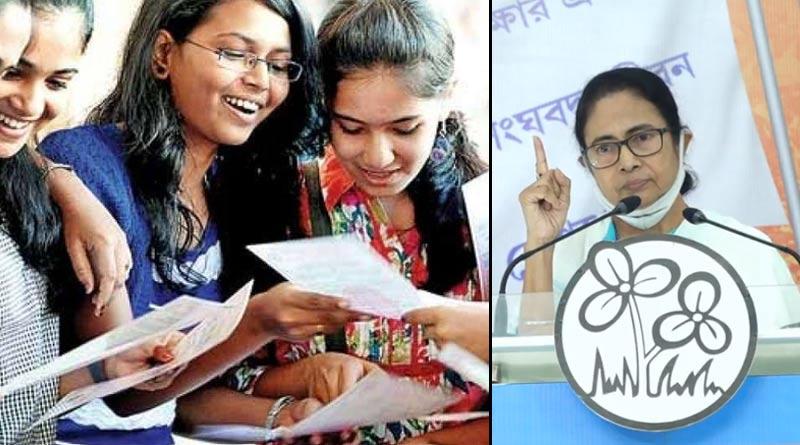 Mamata Banerjee announces internship at CMO for the students | Sangbad Pratidin