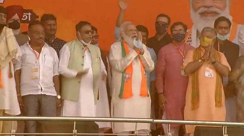 Bengal's BJP MP to meets with PM Narendra Modi in Delhi । Sangbad Pratidin