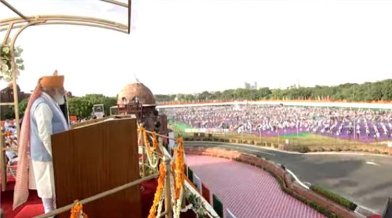 Independence Day: Prime Minister Narendra Modi called for