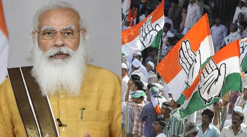 Congress attacked Prime Minister Narendra Modi as