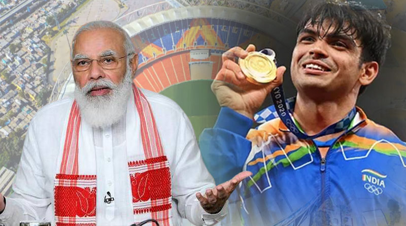 Narendra Modi Stadium should be renamed to Neeraj Chopra Stadium | Sangbad Pratidin