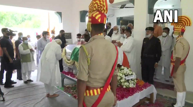 Kalyan Singh: PM Modi, others pay homage to late UP chief minister   Sangbad Pratidin