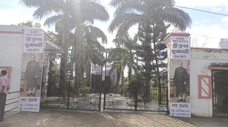 Former President Pranab Mukherjee's residence at Jangipur turning to museum   Sangbad Pratidin