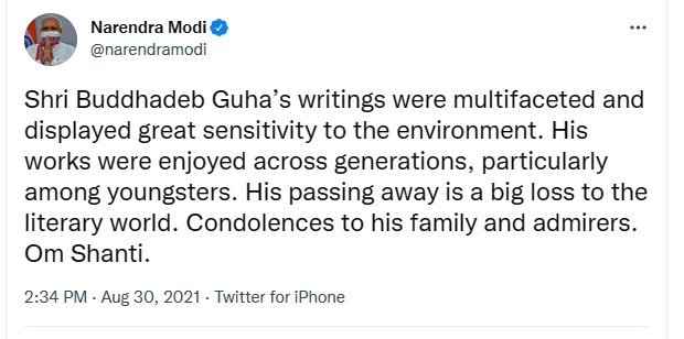 PM Narendra Modi on Buddhadeb Guha