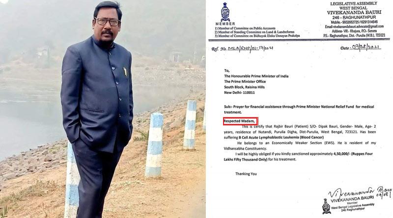 BJP MLA from Raghunathpur, Purulia Vivekananda Bauri addresses PM Modi as 'Madam' in letter | Sangbad Pratidin
