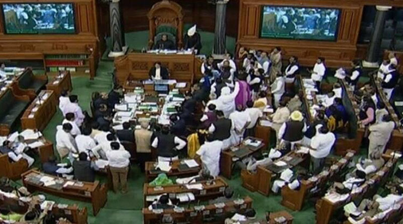 More than rupees 133 crore in taxpayer money has been lost because of parliament disruptions | Sangbad Pratidin