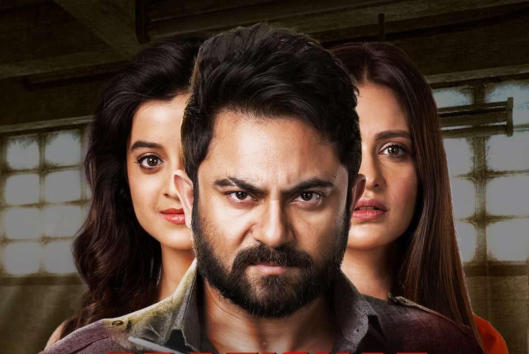 Pratighat Film Review
