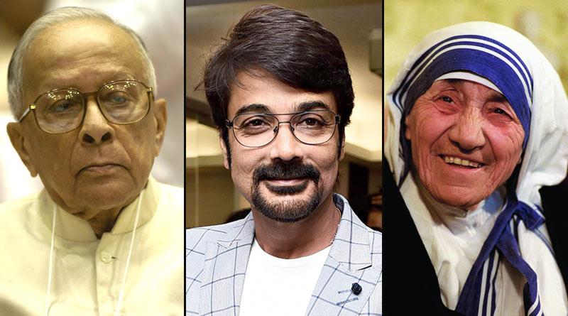 Prosenjit Chatterjee on Mother Teresa Photo Controversy   Sangbad Pratidin