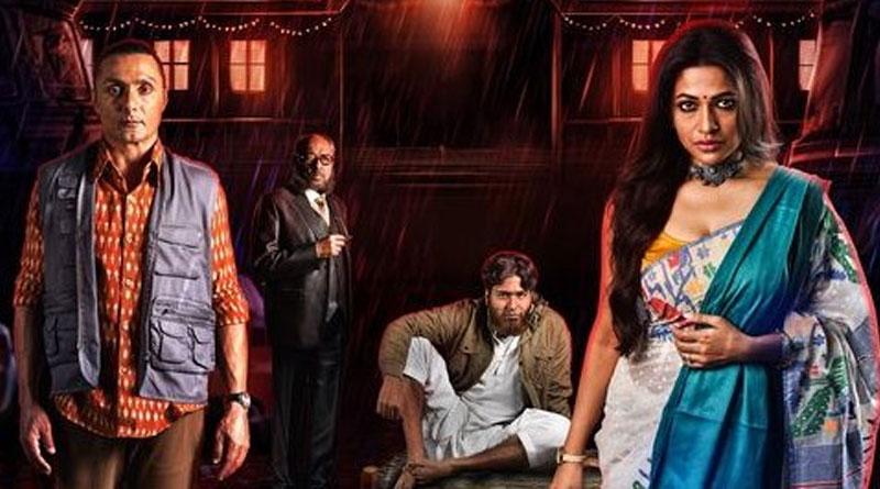 Rabindranath Ekhane Kokhono Khete Asenni Review: Srijit Mukherji new series on hoichoi fail to impress audience | Sangbad Pratidin