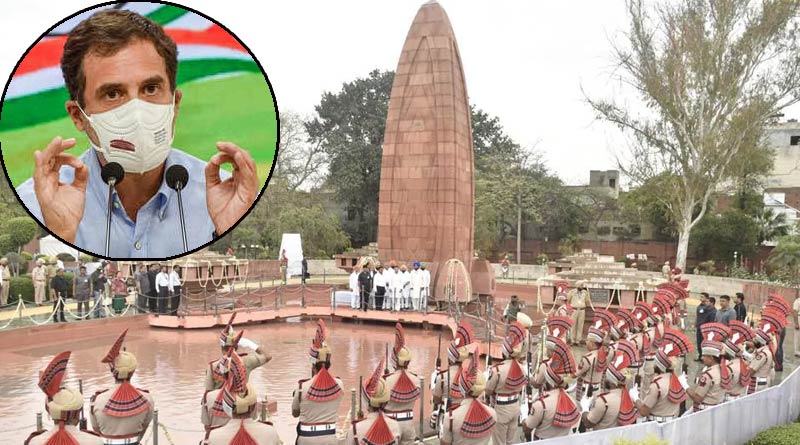 Rahul Gandhi joined the growing outrage over the renovation of the Jallianwala Bagh | Sangbad Pratidin