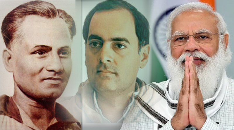 Maan Ki Baat: Major Dhyan Chand would have been proud today, says PM Modi