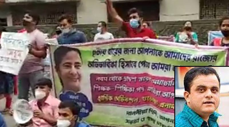SSC appoinment: agitation of appealing candidates infront of Bratya Basu's house at Lake Town | Sangbad Pratidin