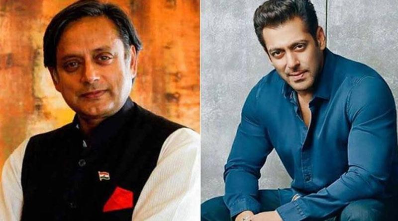 Salman Khan offered Shashi Tharoor a role   Sangbad Pratidin