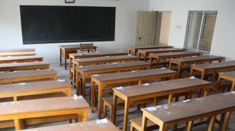Schools may reopen in October in Bengal Govt. starts preparation | Sangbad Pratidin
