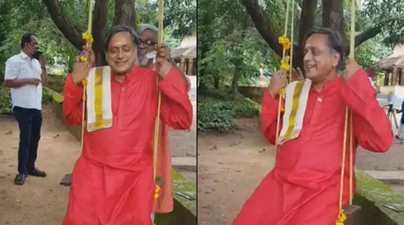 Shashi Tharoor enjoys the swing tradition on Onam festival, video goes viral | Sangbad Pratidin