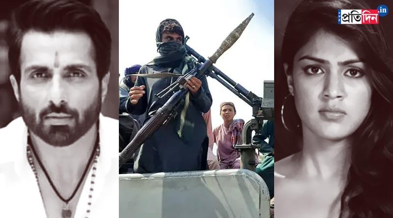 Actor Sonu Sood, Rhea Chakraborty, Swara Bhasker extends support to Afghanistan   Sangbad Pratidin