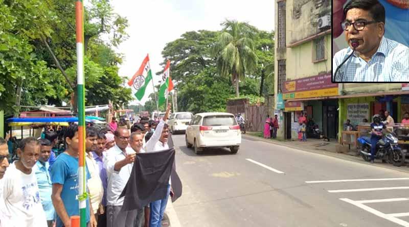 Central Minister Subhas Sarkar shown black flag by TMC in Burdwan । Sangbad Pratidin