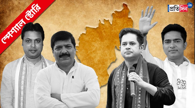 Here is how TMC poses a major threat to BJP in Tripura | Sangbad Pratidin
