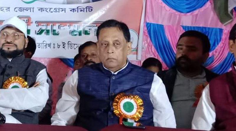 Tripura Pradesh Congress president Pijush Kanti Biswas resigned, sparking speculations of joining TMC   Sangbad Pratidin