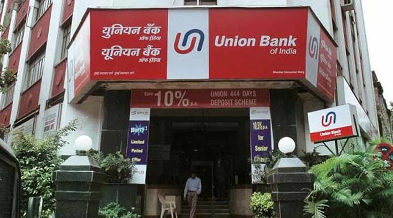 Union Bank of India invites online applications for the posts of Specialist Officers । Sangbad Pratidin