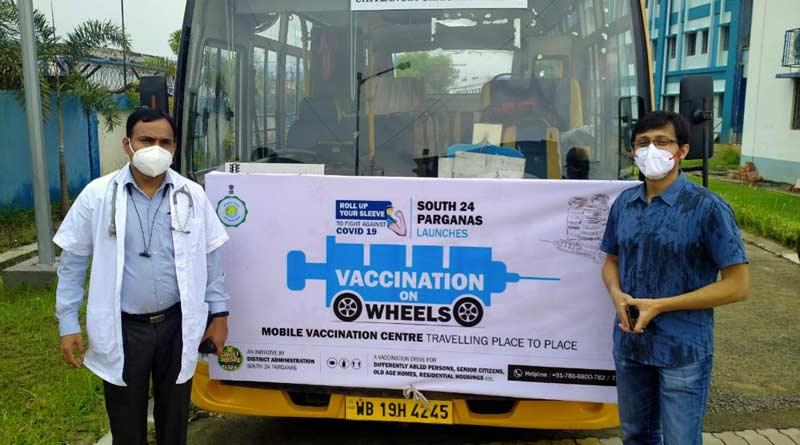 Corona vaccination: Diamond Harbour municipality completes 100% vaccianation of first doses | Sangbad Pratidin