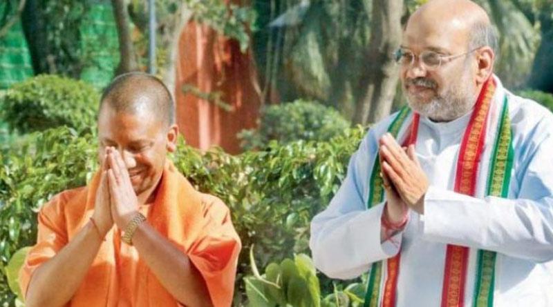 'Yogi Adityanath took UP To top spot', says Amit Shah | Sangbad Pratidin