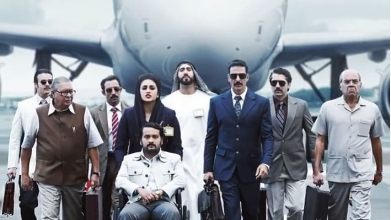 Akshay kumar Starrer Bell Bottom Movie Review