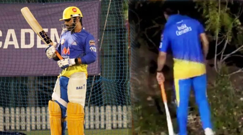 IPL 14: MS Dhoni Goes Ball-Searching After Hitting Huge Sixes | Sangbad Pratidin