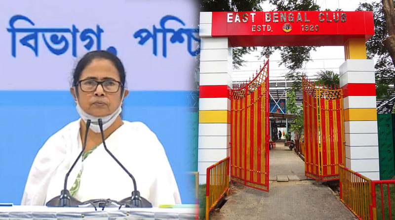 CM Mamta Banerjee is angry with the attitude of investor of East Bengal | Sangbad Pratidin
