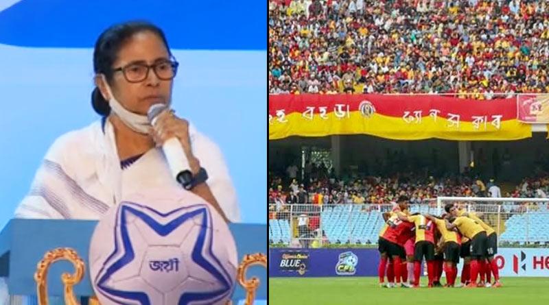 East Bengal to play in ISL, says CM Mamata Banerjee | Sangbad Pratidin