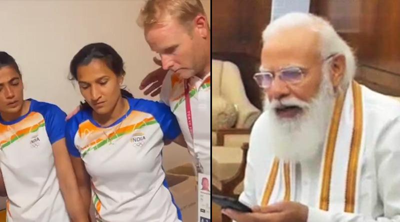 Don't Cry, India Is Proud Of You, PM Modi Tells Women's Hockey Team   Sangbad Pratidin
