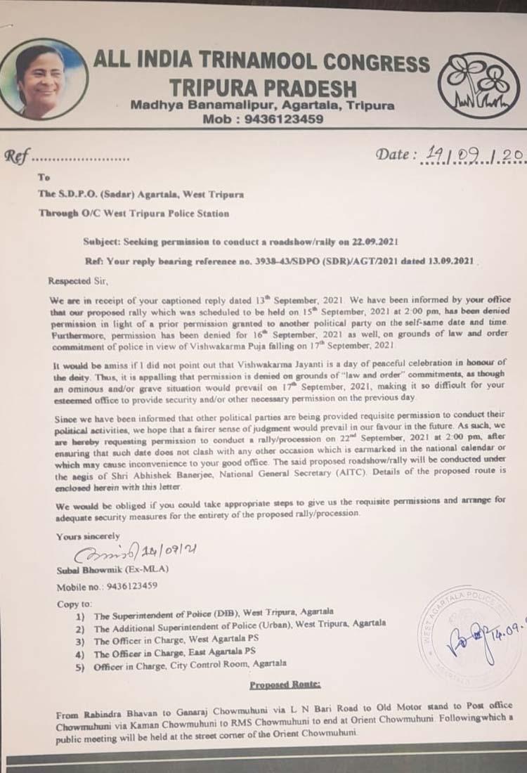 TMC to hold rally in Tripura under Abhishek Banerjee's leadership