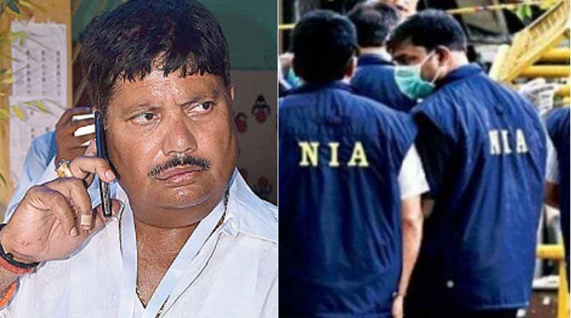 NIA to probe bomb attack on Arjun Singh's house at Bhatpara | Sangbad Pratidin