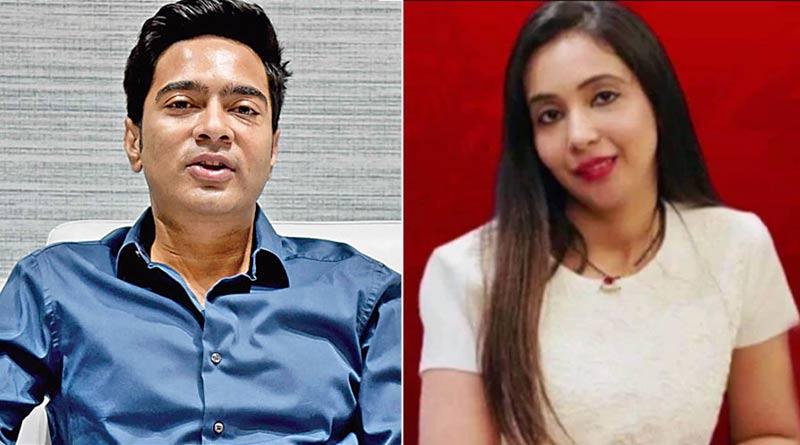 Patiala House Court Summons Rujira Banerjee, Wife of Abhishek Banerjee | Sangbad Pratidin