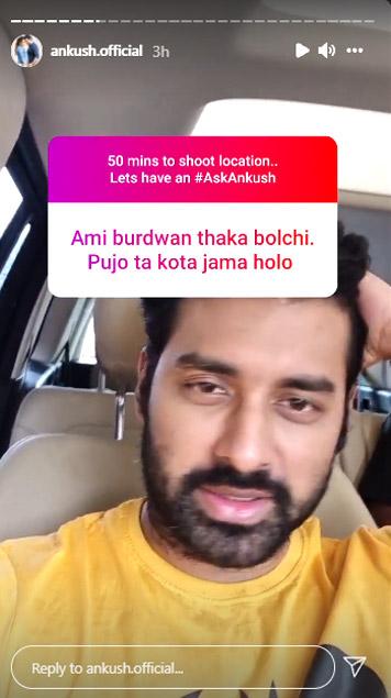 Instagram Post Of Ankush